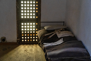 От тюрьмы до тюрьмы