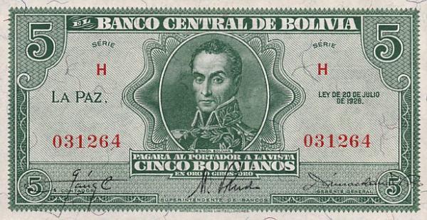 Сальто Морталес