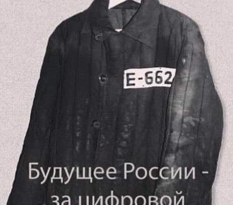Сдача и гибель постсоветских либералов