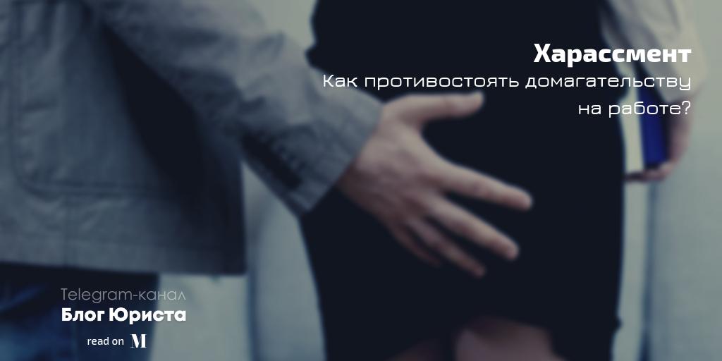 О кризисе западничества (либерализма) в России на фоне сексуальных претензий