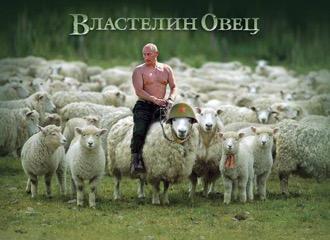 Месть Путина