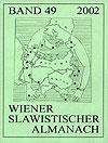 Микроисторический эпизод из мемуаров Л.Я. Гинзбург как пример функционирования символической экономики