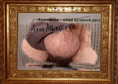Ахматова_Akhmatova