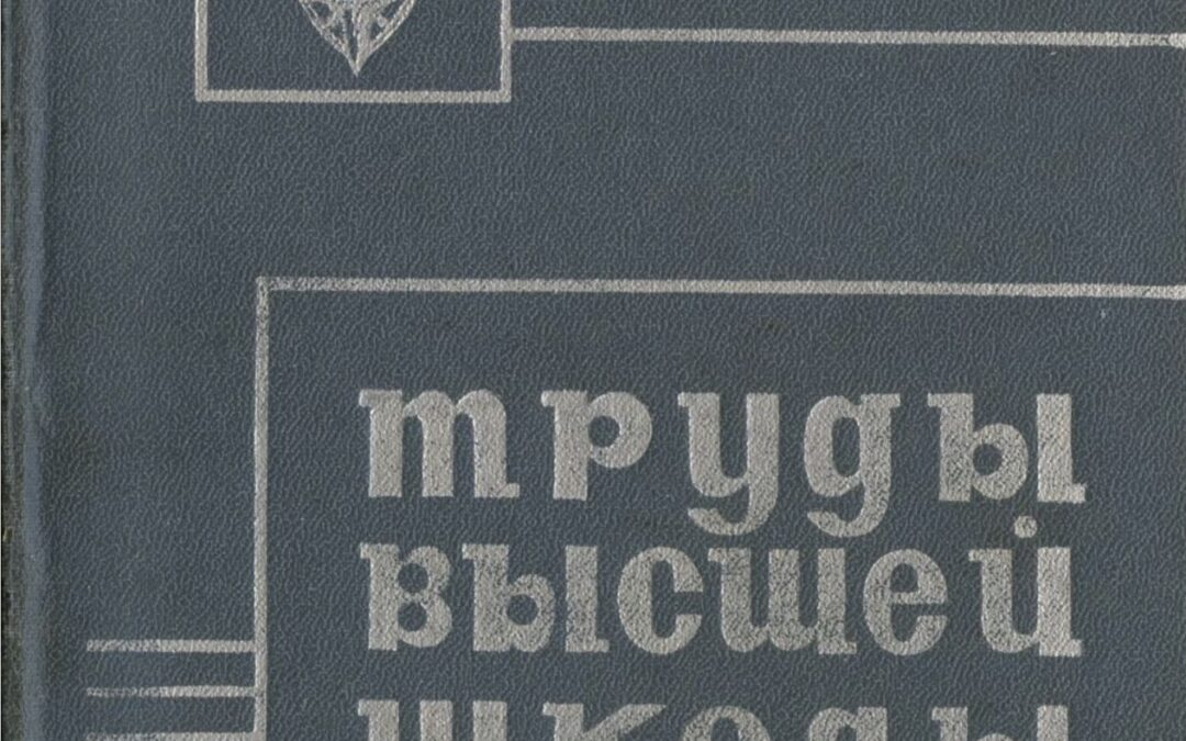Друзьям друзей КГБ