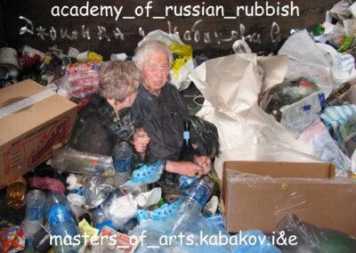 kabakov