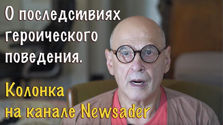 О Марии Колесниковой и Алексее Навальном